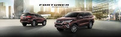 New Toyota Fortuner SUV India launch in November 2016 -