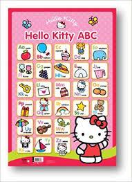 Hello Kitty Reward Chart Free Hello Kitty Wall Chart Abc 9781849588607 Amazon Com Books