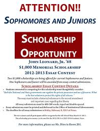 scholarship application  high school  Applicant Signature DateParent Guardian Signature Date       FORT BRAGG  AREA OFFICERS  SPOUSES  CLUB      SCHOLARSHIP APPLICATION  HIGH SCHOOL