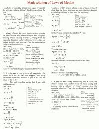 math laws math solution of newtons laws of motion