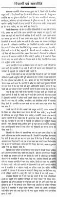 i need math homework help essay editing test essay about  indira gandhi essay in hindi