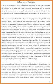 I Believe Essay Example Bio Resume Samples