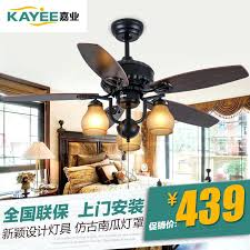 antique ceiling fan get ations a yip restaurant bedroom minimalist antique fan with light ceiling fan antique ceiling fan