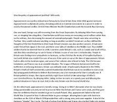 write essay on teachers day argumentative essay over gun laws write essay on teachers day picture 1