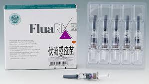 fluarix