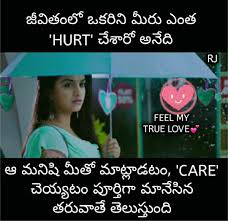 Best Love Quotes For Girlfriend In Telugu Daily Motivational Quotes