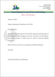 sample employment verification letter sample employment verification letter sample employment verification letter for uscis sample employment verification letter for green card sample 728x1028