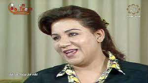 لقاء مع سعاد عبدالله بعد التحرير 1991م - YouTube