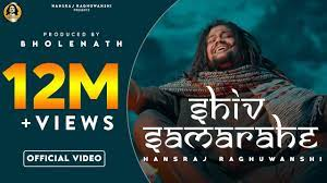 Shiv sama rahe official video