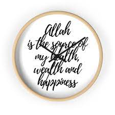 Allah is the source of my health, wealth and happiness Quote Wall cloc –  Muslim Gift Shop