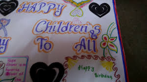 How To Make Children S Day Chart Childrens Day Drawing Very Easy Drawing Youtube