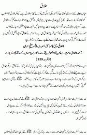 favourite hobby reading books essay in urdu