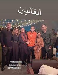 أمير كرارة برفقة رمضان صبحى وزوجته في سهرة رمضانية