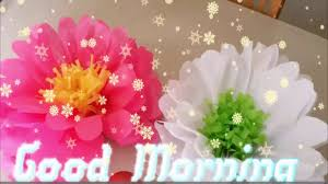 good morning messages gud mrng msg good morning text messages 2