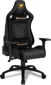 <b>Кресло компьютерное Cougar ARMOR</b> S Royal - купить по ...
