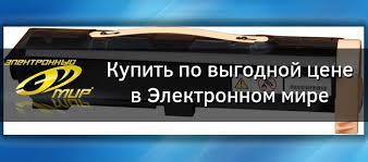 <b>Тонер</b>-<b>картридж OKI Toner-30K-B930</b> (<b>01221601</b>) купить | ELMIR ...