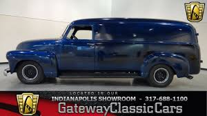Truck 1963 chevy panel truck for sale : 1949 Chevrolet 3800 Panel Truck #283-ndy - Gateway Classic Cars ...