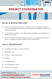 Project Coordinator - Male | Career Builders (Pvt) Ltd. | Rakiya.lk