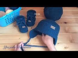 Комплект для малыша @ot.niki Пинетки+<b>шапочка</b> - YouTube ...
