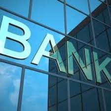 Практика в банке отчет