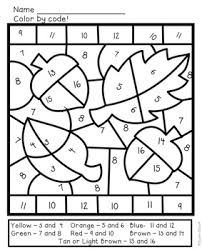 Math Coloring Sheets For Fall Addition And Subtraction To 20 Tpt