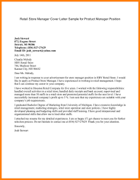 Retail Cover Letter Retail Cover Letter Example Applicationleter Com District Manager 16
