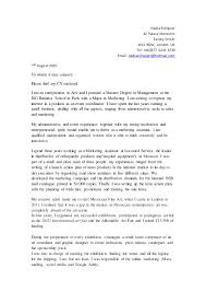 cover letter for press release nadia echiguer cover letter