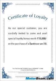 9+ Loyalty Award Certificate Examples -Pdf