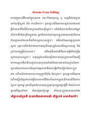 the main issues in phnom penh is traffic jam because many driver 1 pages abstain from killing