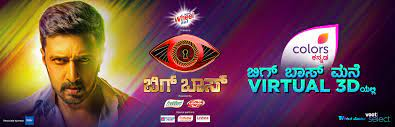 watch kannada tv shows serials latest