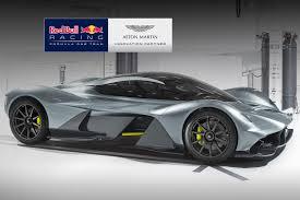 Aston Martin Valkyrie: Check out the new hypercar