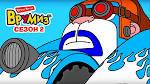 Раскраска машинки развивающий мультфильм