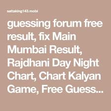 Guessing Forum Free Result Fix Main Mumbai Result Rajdhani