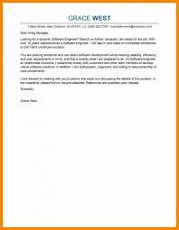 Junior Software Developer Cover Letters Luxury Sample Cover Letter