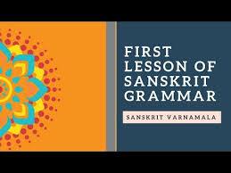 Sanskrit Varnamala Chart With Pictures Pdf Learn Sanskrit Sanskrit Alphabets Letters Varnamala