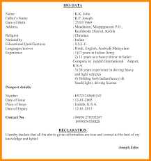 Biodata Format For Job In Word Resume Resume Biodata Format Free Download Sample For Job In Word