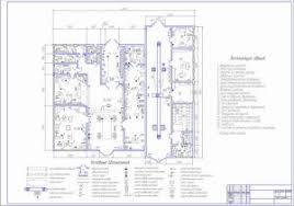 Проектирование АТП Диплом > Платные чертежи Чертежи Автомобили Планировка производственного здания