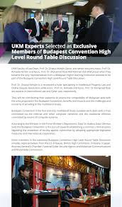 ukm expert selected as exclusive members of budapest convention high level round table discussion