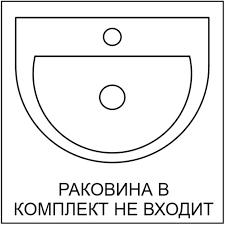 <b>Тумба</b> под раковину подвесная «Мокка» 100 см, цвет <b>белый глянец</b>