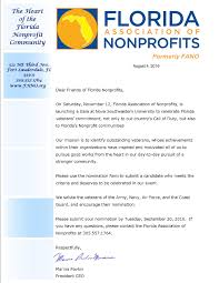 Charity Dinner Invitation Letter Gala For Event Watauga