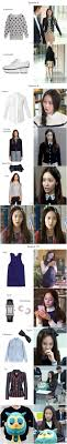 Krystal as Le Bo Na fashion Supporting artists K Drama The Heirs.