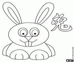 Just click on the images below to bring up the full size coloring pages. Chinese Zodiac Coloring Pages Printable Games