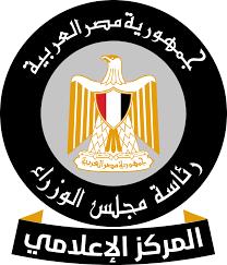 شعار رئاسة مجلس الوزراء ـ المركز الإعلامي , مصر [ Download - Logo - icon ]  png svg logo download