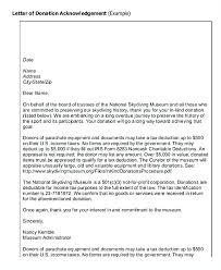 donation reciept letter equipment donation receipt letter template receipt of donation