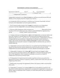 Independent Contractor Form Best Of 9 Affidavit Sample Free Example ...