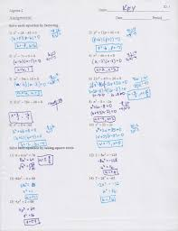 worksheet solving quadratic equations by factoring worksheet