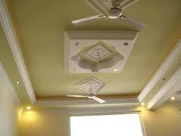 false ceiling designs with two fans false ceiling fan pop