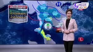 ลมฟ้าอากาศ ภาคเหนืออากาศเย็น ต่ำสุด 18 องศาฯ - YouTube