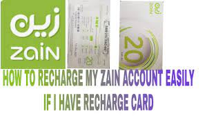 A data card is one of the most important accessories for those who mate so preclusion tied on the be destroyed. How To Recharge Zain Balance By Recharge Card Easily Youtube