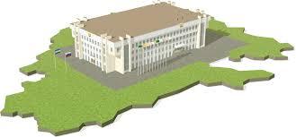 О Республике Государственное устройство Государственная власть в Республике Башкортостан осуществляется на основе разделения на законодательную исполнительную и
